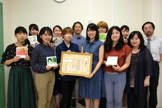 『コトノハチーム 感謝状』の画像